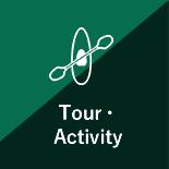 Tour・Activity